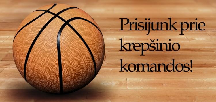 Kviečiame prisijungti prie naujai buriamos krepšinio komandos Pavasario čempionate