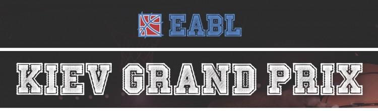 EABL: savaitgalį Kijeve (Ukraina) vyks trečiasis čempionato turas - VKL RINKTINĖS SUDĖTIS