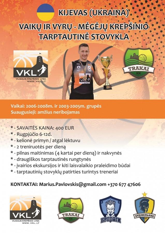 Naujiena mėgėjų krepšinyje - TARPTAUTINĖ VASAROS KREPŠINIO STOVYKLA !