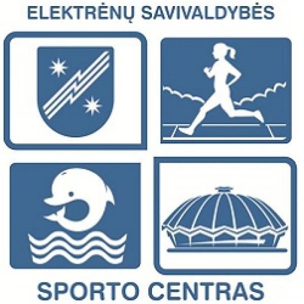 Elektrėnų Sporto Centras