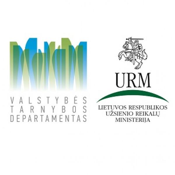 VTD ir URM